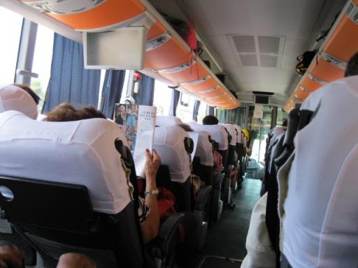 Ônibus da Util por dentro