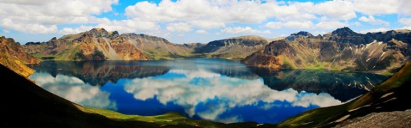 lago dentro de cratera